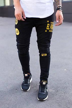 Чоловічі джинси завужені чорного кольору з жовтим, фото 2