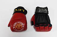 "Перчатки для MMA Lev Sport ""М1"" (бои без правил) кожа р.M красные"