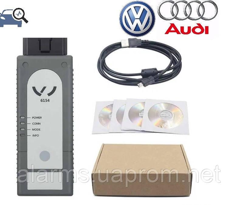 Диагностический сканер VAS 6154 WI-FI, USB для VAG (ODIS 5.1.6), VAG-COM, VCDS