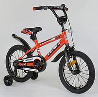 """Детский велосипед Corso Aerodynamic ST 16"""" с усиленными спицами"""