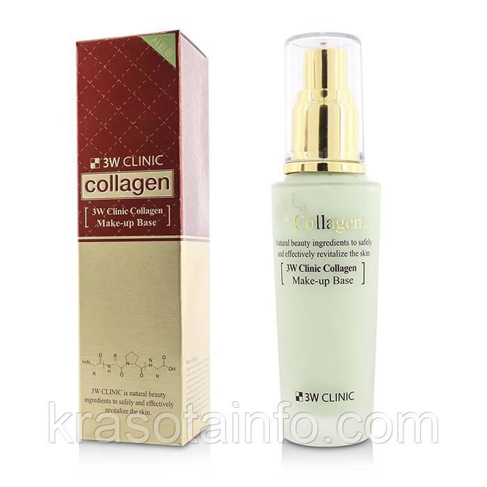 База для макияжа с коллагеном (зеленый) 3W Clinic Collagen Make Up Base - (Green) Primer & Base, 50 мл