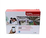 Регистратор для захвата видео с камер DVR MVR 1008 4.0mp для IP камер 8-CAM чёрный, фото 3
