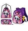 Рюкзак ортопедический школьный для девочки 1-4 класса набор пенал+сумка для обуви Winner One R1-001 29*19*38см
