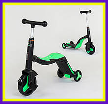 Самокат 3в1 Best Scooter, самокат-велобег-велосипед, САЛАТОВЫЙ