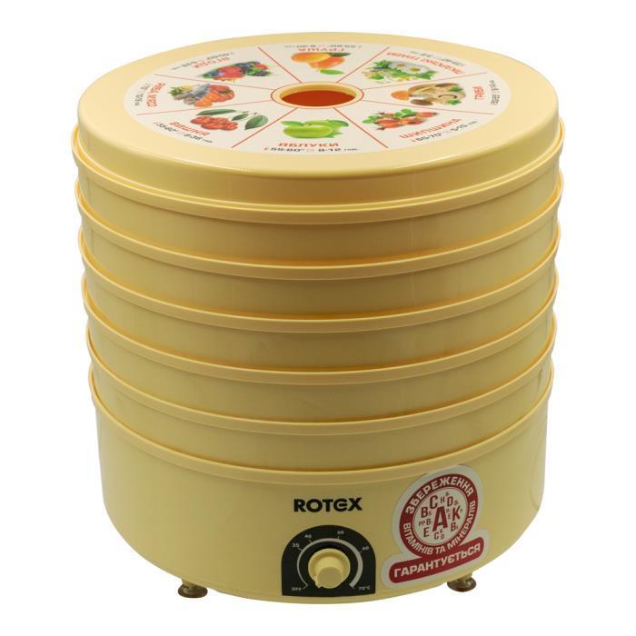 Сушка для овощей Rotex RD660Y (Ротекс)
