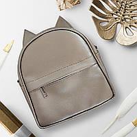 Рюкзак-сумка с ушками кота (золотистый)