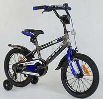 """Велосипед для ребенка Corso Aerodynamic ST 18"""" с усиленными спицами"""