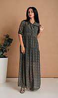 Женское свободное платье из шифона