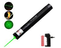 Супер мощный лазер Laser pointer YL-303