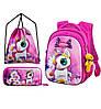 Рюкзак ортопедический школьный набор для 1-4 класса для девочки Единорог Пони пенал+сумка Winner One R1-005
