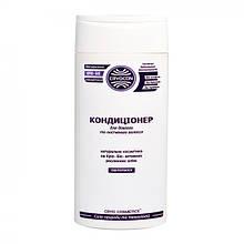 Кондиционер для волос Облепиха Cryocon 250мл