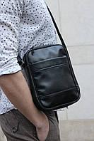 Качественная мужская сумка мессенджер через плечо на 4 отделения / Сумка чоловіча ТОП продаж / 4 кишені