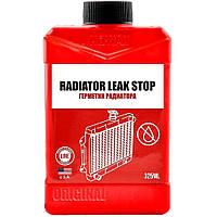 Герметик радиатора NOWAX RADIATOR LEAK STOP NX32520 325мл