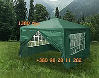 Павильон садовый палатка садовая 3*3*2.5 м шатер. Выбор покупателей!