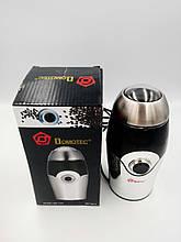 Кофемолка DOMOTEC MS-1107 Серая