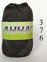 Пряжа SEAM  Анна 16 (Италия) № 376(в наличии 36 цветов)