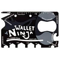 Мультитул «Кредитная карта 18 в 1»