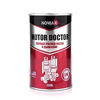Восстановительная присадка NOWAX MOTOR DOCTOR NX30105 300мл