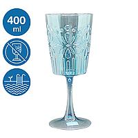 Бокал винный акрил Синее море небьющаяся многоразовая посуда для бассейна яхты кейтеринга стеклопластик 400 мл