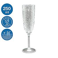 Бокал для шампанского Айс акриловый небьющаяся многоразовая посуда для бассейна яхты кейтеринга 250 мл