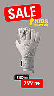 Перчатки вратарские BRAVE GK REFLEX WHITE ROLL/NEGATIVE JUNIOR (FINGERSPROTECTION)