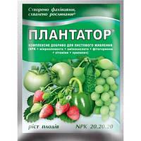 Комплексне водорозчинне добриво мінеральне Плантатор (ріст плодів), 25 г NPK 20.20.20