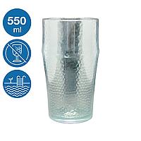 Стакан пивной Жадор акриловый небьющаяся многоразовая посуда для бассейна яхты кейтеринга стеклопластик 550 мл