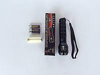 Фонарик  светодиодный BAILONG BL-2738 (700w)