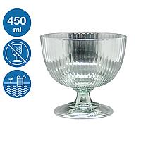 Креманка десертная акрил Жадор небьющаяся многоразовая посуда для бассейна яхты кейтеринга стеклопластик 450мл
