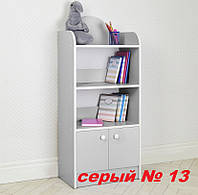 Детский пенал - ЭТАЖЕРКА BW 207-13 серый