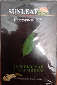 Чай зелённый ( заварной) со вкусом жасмина  SUNLEAF 100 грамм