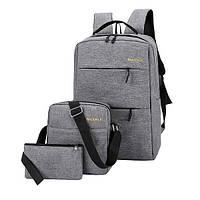 Рюкзак городской набор 3в1 BACKPACK Trend USB 17 л Серый, фото 1