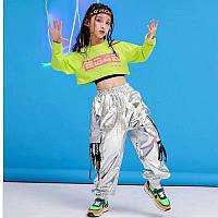 Яркий костюм для хип-хопа,одежда для коллективов и сольных выступлений