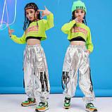 Яркий костюм для хип-хопа, фото 4