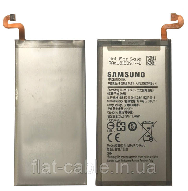 Батарея (акумулятор) EB-BA730ABA для Samsung Galaxy A8 Plus (2018) 3500 mAh оригінал Китай