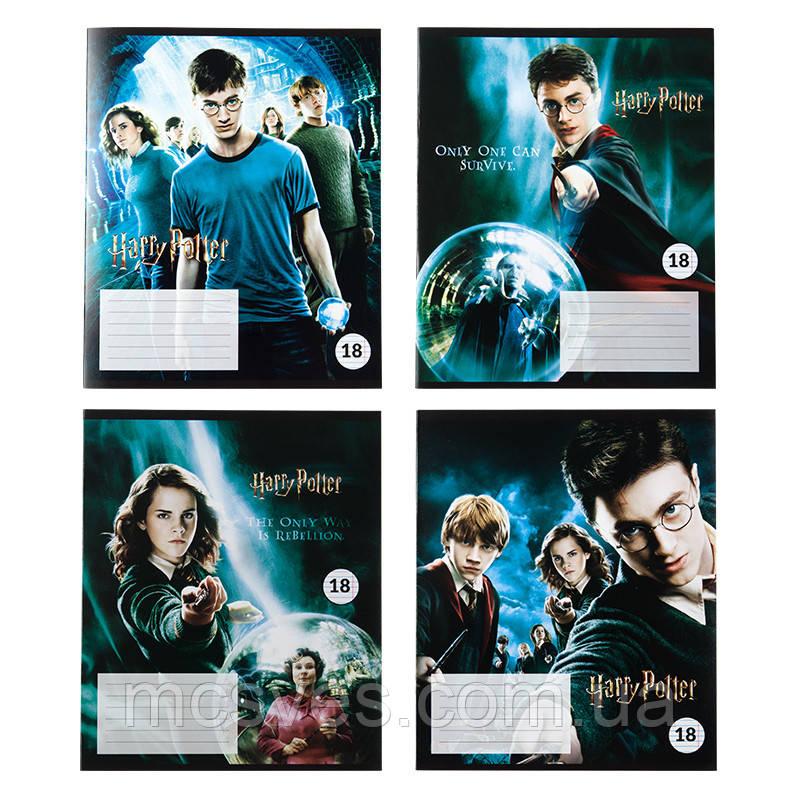 Зошит шкільний Kite Harry Potter, 18 аркушів, лінія HP20-237-1