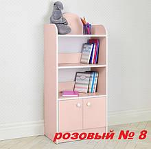 Детский шкаф для книг  BW 207- 8