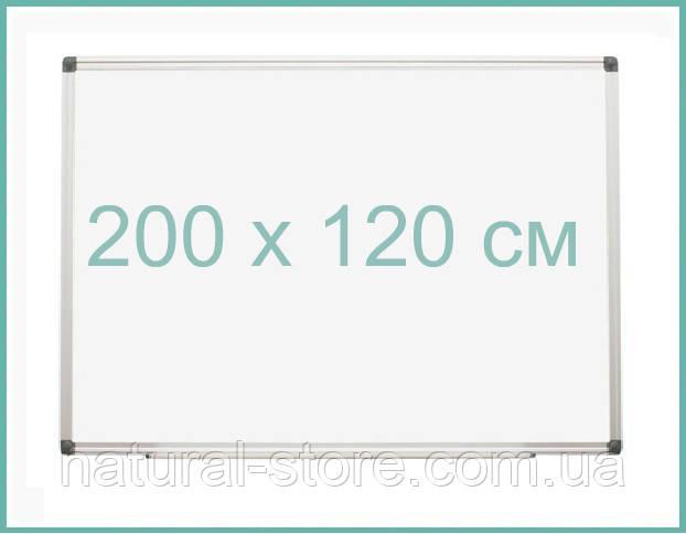Доска магнитно-маркерная 200х120см в алюминиевой рамке TM All Boards