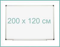 Доска магнитно-маркерная 200х120см в алюминиевой рамке TM All Boards, фото 1