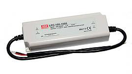 Источник питания (драйвер) LPC-150-1050