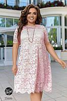 Вечернее платье из гипюра розовое батал.