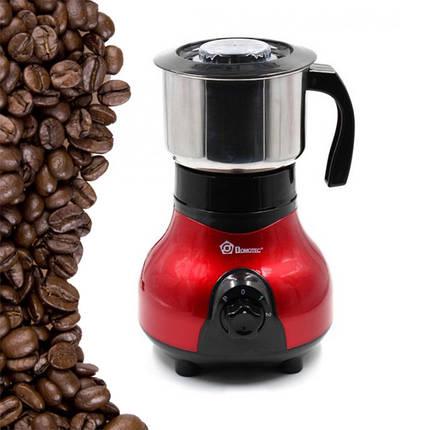 Кофемолка Domotec MS 1108 220V / 150W, фото 2