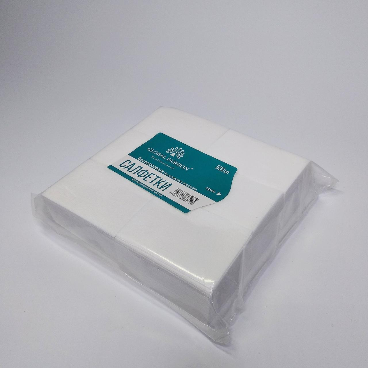 Безворсовые салфетки Global Fashion 500 шт