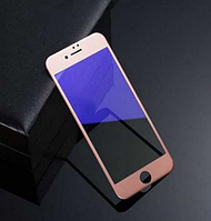 Защитное стекло Remax 0.26mm Gener Anti UV 3D iPhone 7/8 Rose gold