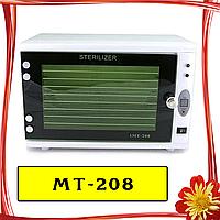 Стерилизатор MT-208