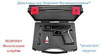Стартовый пистолет Retay G17 (Glock 17)