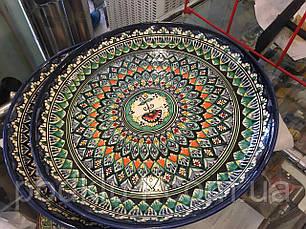 Ляган узбецький, ручна робота діаметр 320мм, фото 2