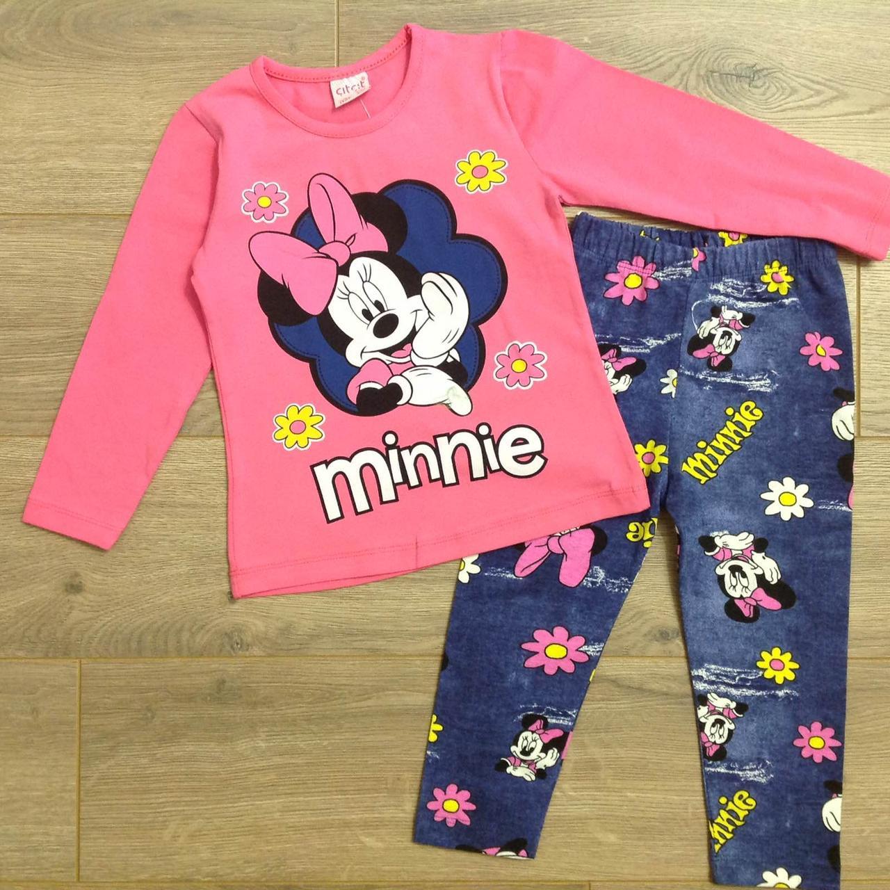 """Костюм модный детский """"Minnie"""". Размеры 2-3-4-5 лет. Розовый. Оптом"""