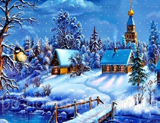 Большая алмазная вышивка на подрамнике зимний пейзаж