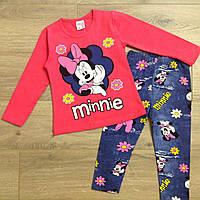 """Костюм модный детский """"Minnie"""". Размеры 2-3-4-5 лет. Коралловый. Оптом"""